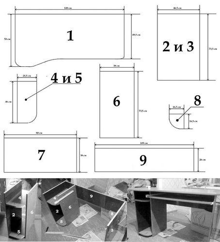 Компьютерный стол своими руками чертежи схемы фото 38
